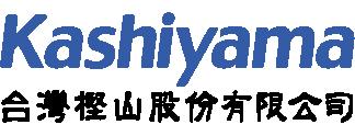 台湾樫山股份有限公司 - Kashiyama Taiwan, Co., Ltd. Logo